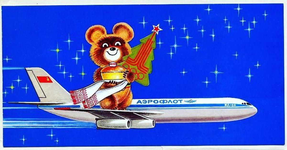 Новогодние открытки с авиацией