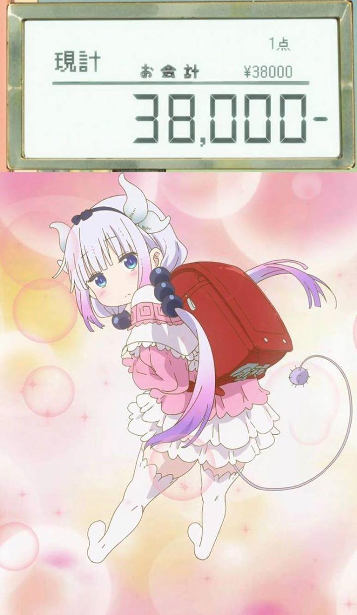 Anime Ass Pics expensive ass dragon ****