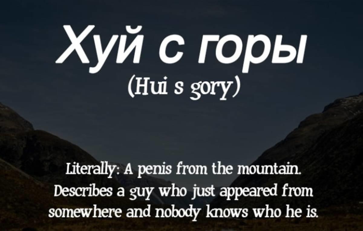 scheldwoorden russisch