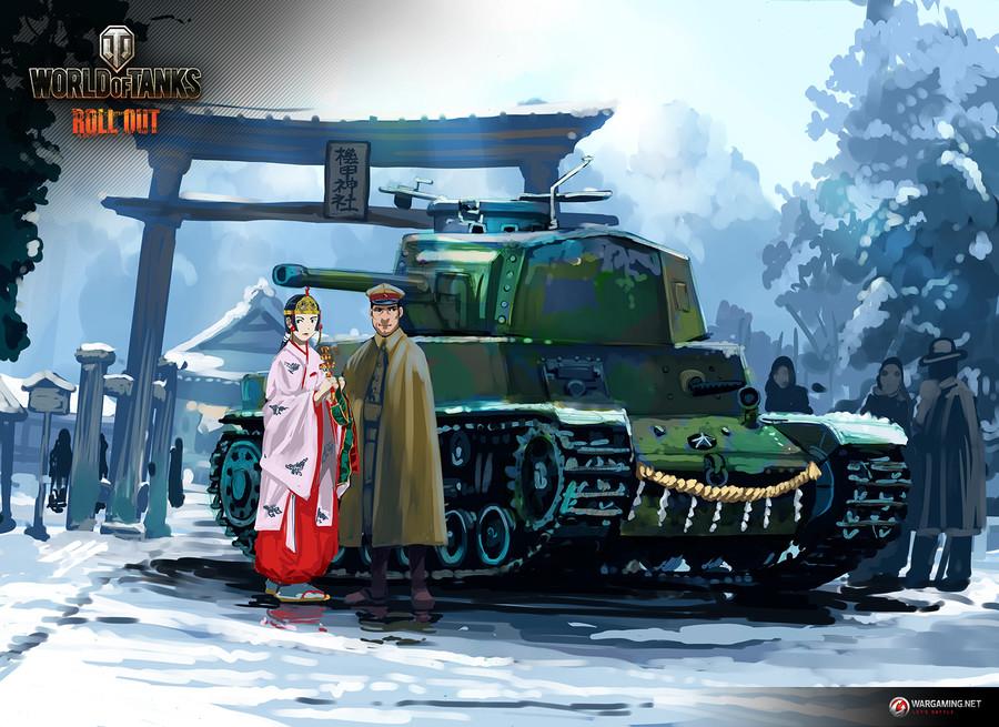 World Of Tanks Asia has nice Fanart